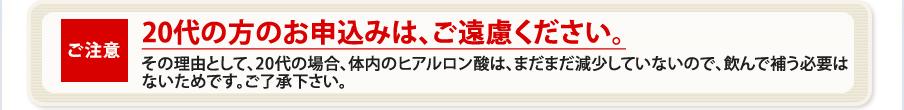http://j.bjn.jp/img/honpin/img_20dai.png